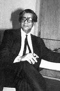 Prof. Derek Gupta